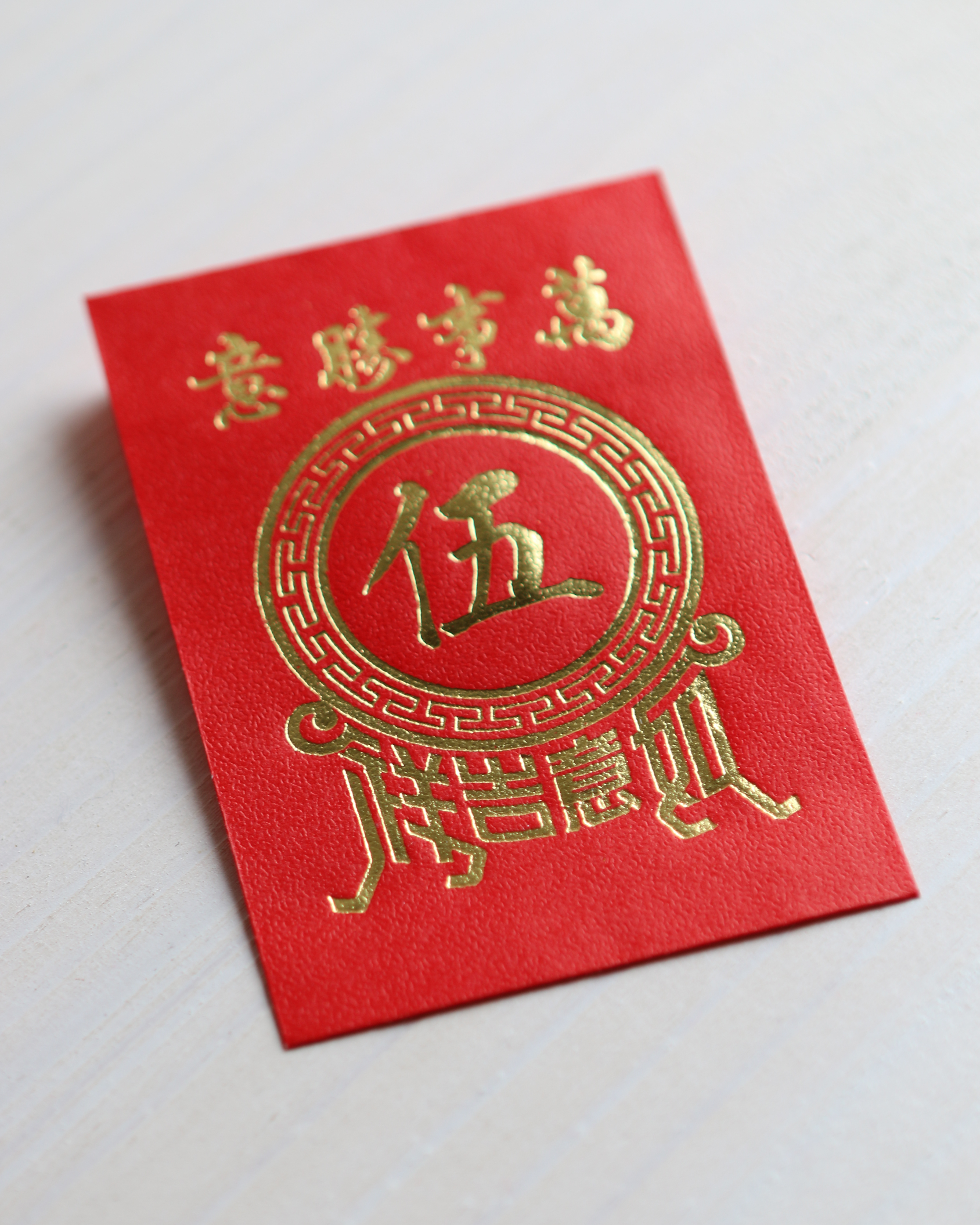 In Chinese and other East Asian and Southeast Asian societies, a red envelope, red packet, lì xì (Vietnamese), lai see (), âng-pau or hóngbāo is a monetary gift which is given during holidays or special occasions such as weddings, graduation or the birth of a baby.. Outside of China, similar customs have been adopted across parts of Southeast Asia and many other countries with a sizable.