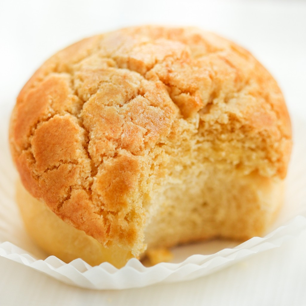 During Chinese New Year Were Not Talking Frosty Gold Yellow Shiny Like The Sunshine 24 K Variety Golden Pineapple Buns Are
